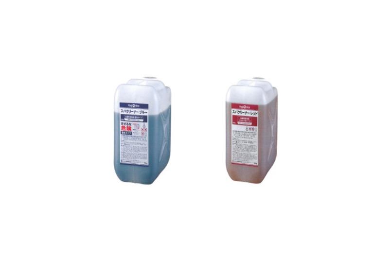 複数の洗浄液で、様々な汚れに対応